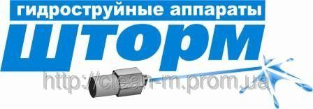 18895955_w640_h640_kopiya_logoshtorm8